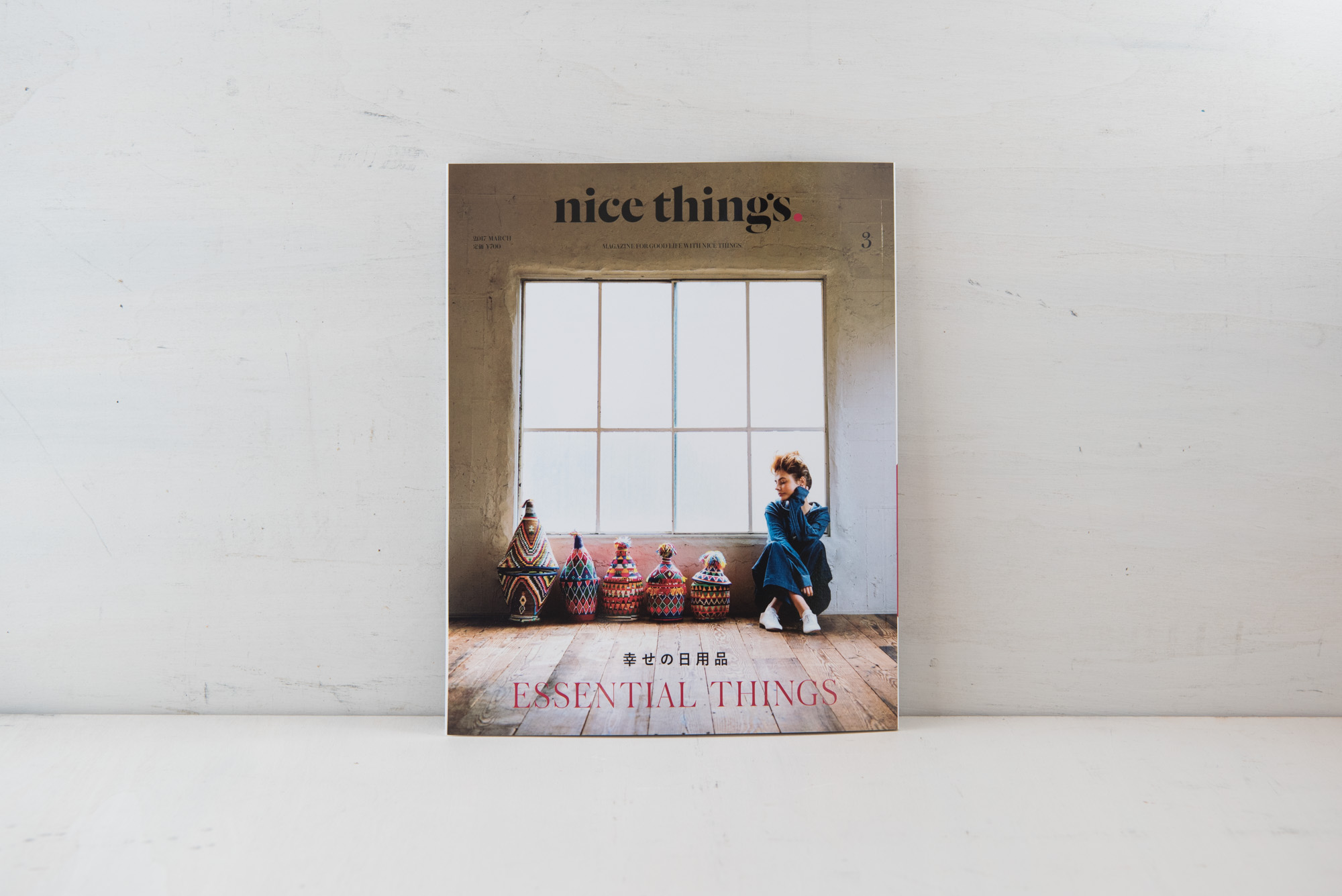 nicethings 3月号