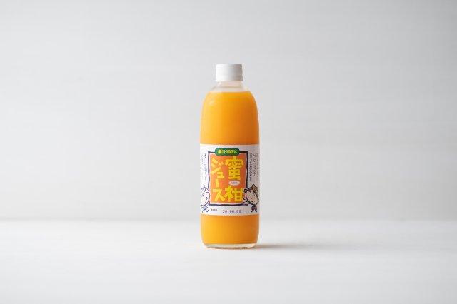 蜜柑ジュース のうみん