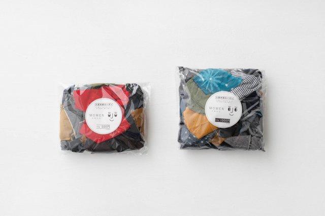 久留米絣 木綿往生  ハギレ うなぎの寝床