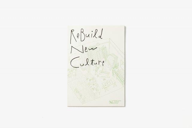 ReBuild New Culture リビルディングセンタージャパン