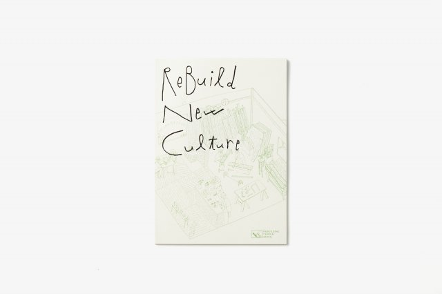 ReBuild New Culture リビルディングセンタージャパン<img class='new_mark_img2' src='https://img.shop-pro.jp/img/new/icons56.gif' style='border:none;display:inline;margin:0px;padding:0px;width:auto;' />