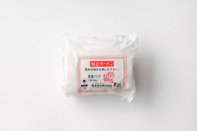 純正ラーメン 桜井食品