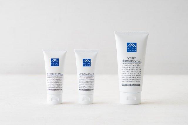 ハンド・全身保湿クリーム M-mark series 松山油脂