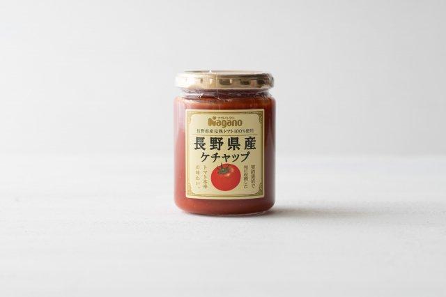 長野県産ケチャップ 240g(瓶) ナガノトマト