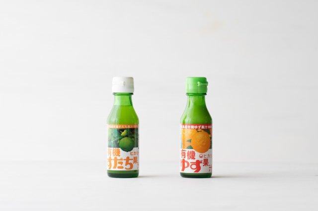 有機柑橘果汁  ヒカリ