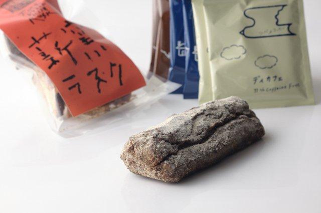 わざわざのシュトレン 珈琲とお菓子セット '20