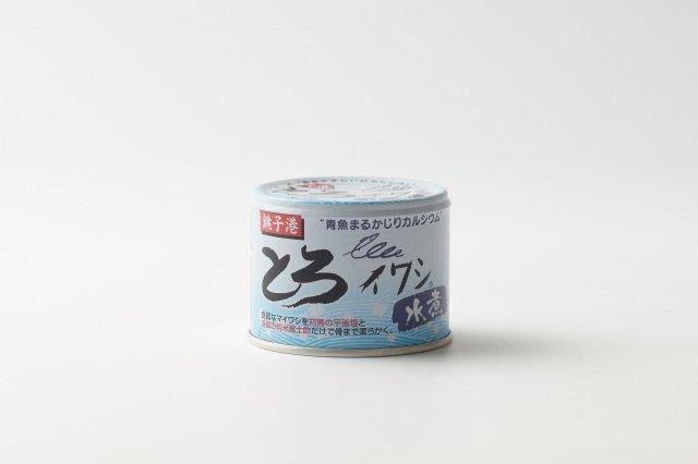 【12缶まとめ買い】 とろイワシ缶詰 水煮 千葉産直