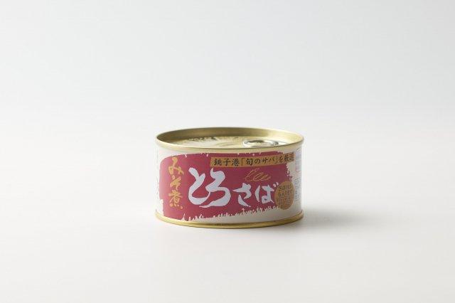【12缶まとめ買い】 とろさば缶詰 みそ煮 千葉産直