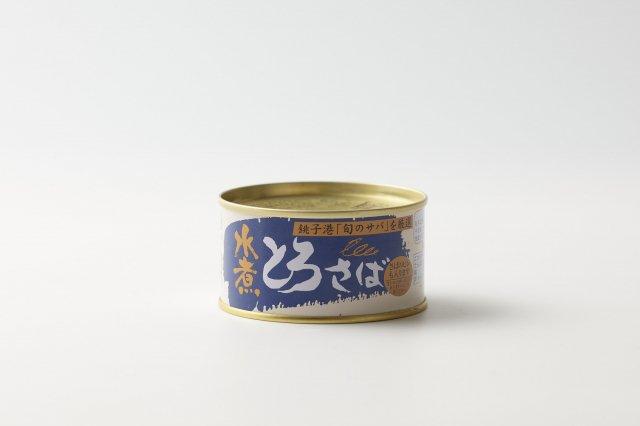 【12缶まとめ買い】 とろさば缶詰 水煮 千葉産直