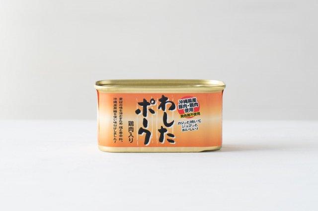 【12缶まとめ買い】 わしたポーク 無塩漬ランチョンミート