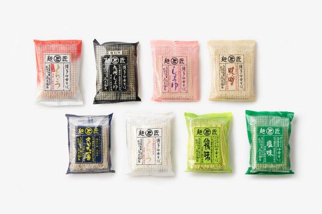 博多中華そば 全食お試しセット(7種入り) 鳥志商店