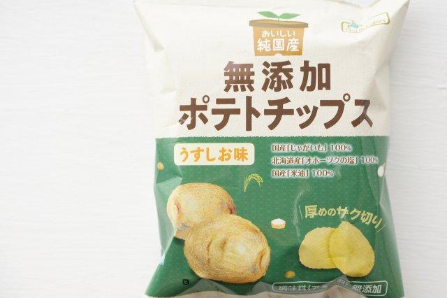 【12袋入ケース】 純国産ポテトチップス うすしお ノースカラーズ