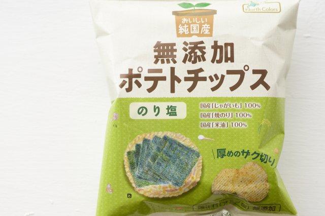 【12袋入ケース】 純国産ポテトチップス のりしお ノースカラーズ