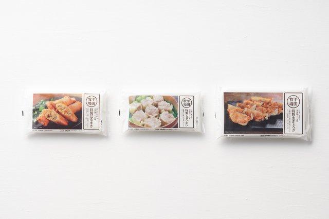 【3点セット】 特製中華シリーズ はるまき・しゅうまい・生ぎょうざ 平田牧場
