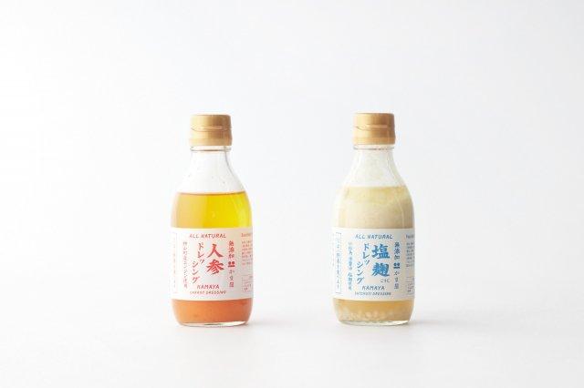人参ドレッシング 塩麹ドレッシング Food Hub Project フードハブ・プロジェクト