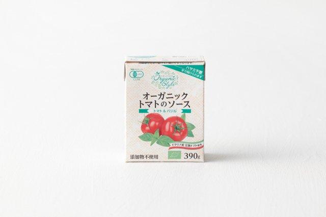 オーガニックトマトソース トマト&バジル ナガノトマト