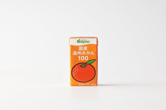 【18本入ケース】 国産温州みかんジュース 125ml ナガノトマト
