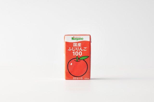 【18本入ケース】 国産ふじりんごジュース 125ml ナガノトマト