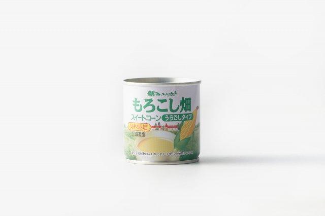 【12缶入】 コーン缶詰 うらごし  フルーツバスケット