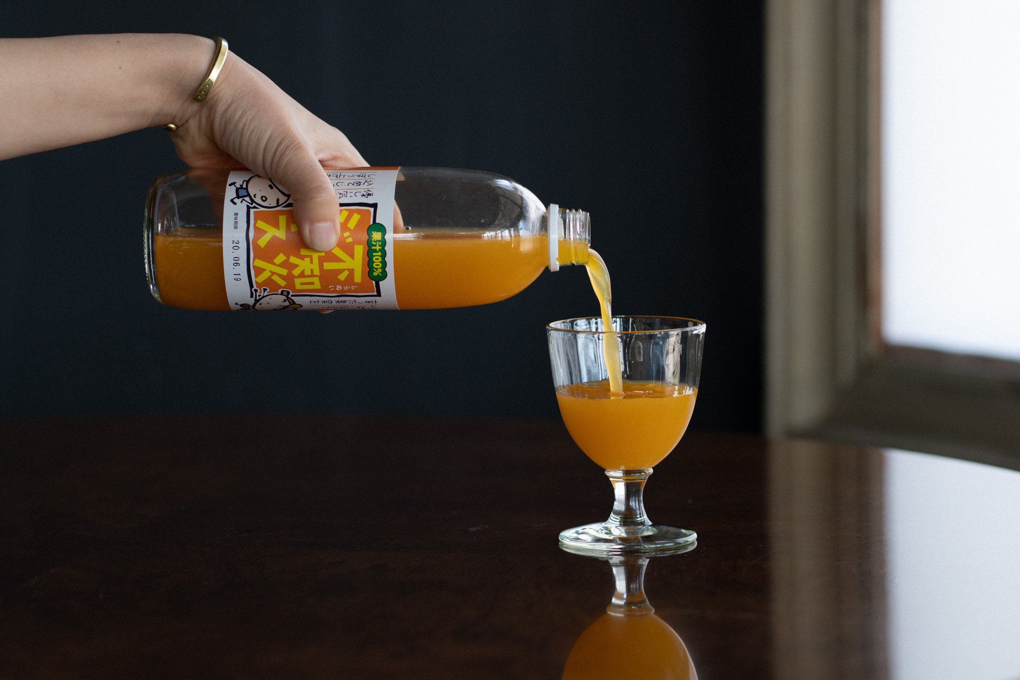 のうみん 柑橘ジュース