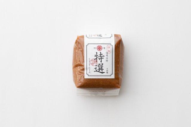 信州立科味噌 酢屋茂