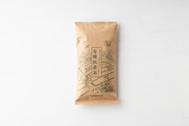 有機秋番茶 青柳 月ヶ瀬健康茶園