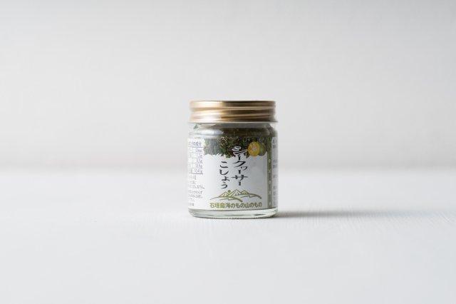 シークヮーサー胡椒