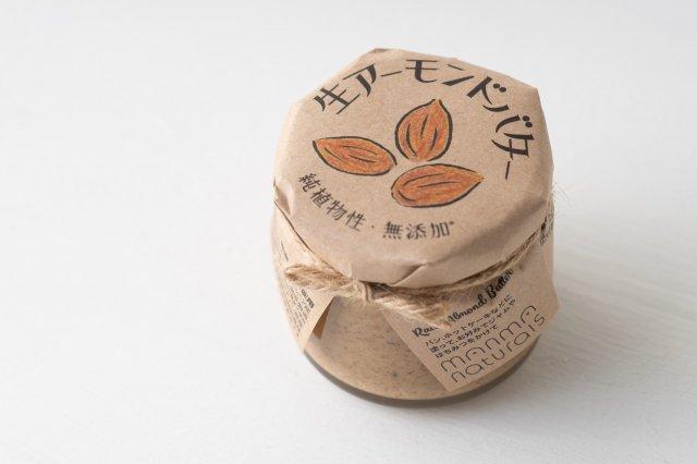 純植物性・無添加 生アーモンドバター manma naturals