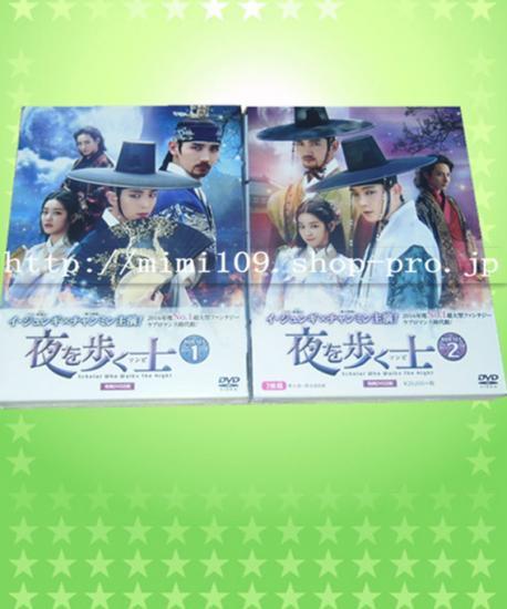 ♪夜を歩く士(ソンビ) 1-20話 本編1249分+特典383分 DVD-SET 1+2♪14枚組