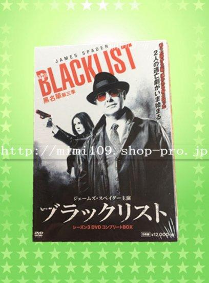 ♪ブラックリスト   シーズン3  DVD-BOX...