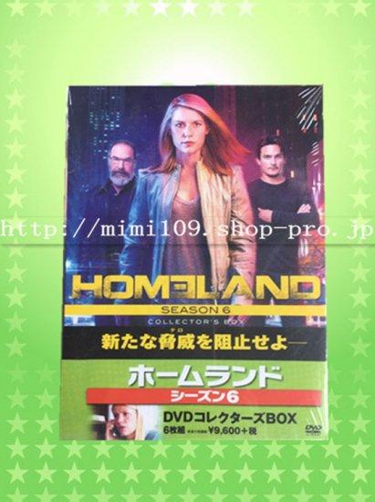 ♪ ホームランド(Home Land) シーズ...