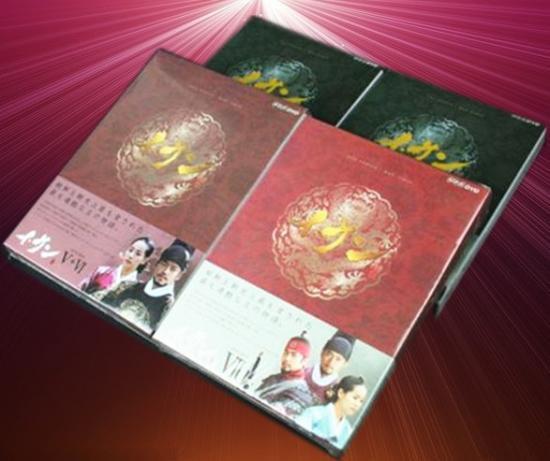 ♪イ・サン 正祖大王 DVD 1-7 DVD-BOX 全編+特典   日本語吹替え付♪39枚