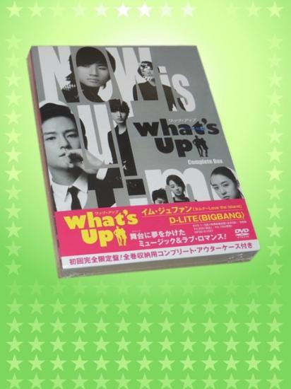 what's up  vol.1-4 1-20話収録(全)+特典♪10枚