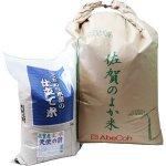 令和2年産 佐賀米 天使の詩 玄米30kg(5kg×6袋)