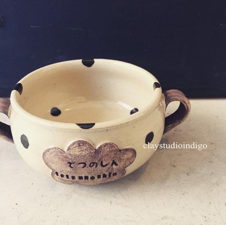 子供用スープ皿