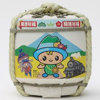 ちっくんミニ祝樽1.8L(お酒バージョン・お米バージョン)