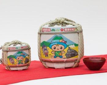 ちっくんミニ祝樽1.8L(お酒バージョン・お米バージョン)【画像2】