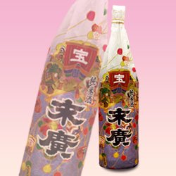 末廣 純米祝酒セット1.8L×3本