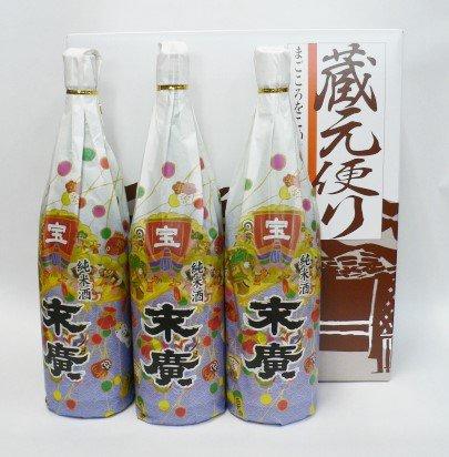 末廣 純米祝酒セット1.8L×3本【画像2】