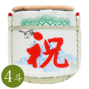 祝 還暦!似顔絵入り オリジナル ミニ 菰樽 レンタル祝樽4斗 祝・鶴亀