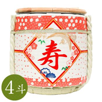 レンタル祝樽4斗 寿・花柄