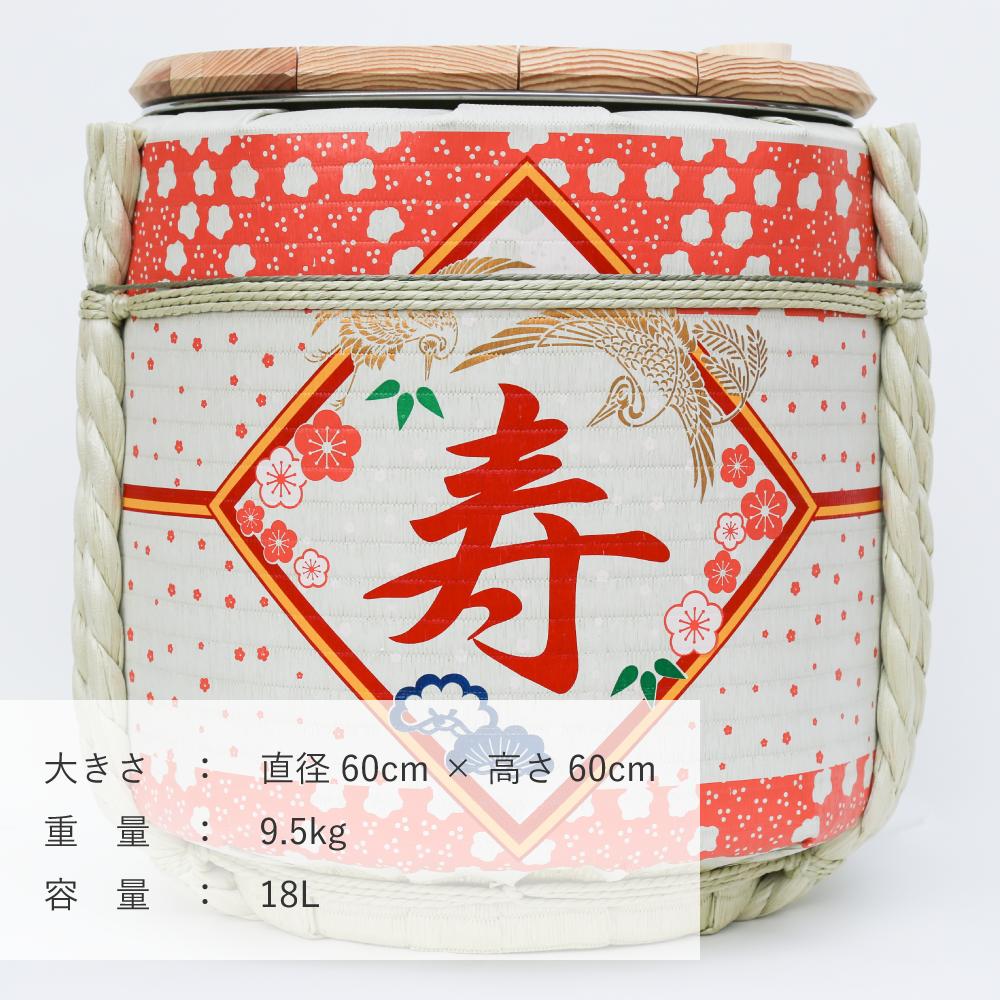 レンタル祝樽4斗 寿・花柄【画像2】