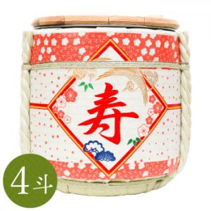 レンタル 祝樽 レンタル祝樽4斗 寿・花柄