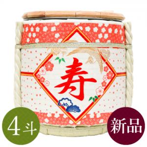 祝 結婚!似顔絵入り オリジナル ミニ 菰樽 【新品】レンタル祝樽4斗 寿・花柄