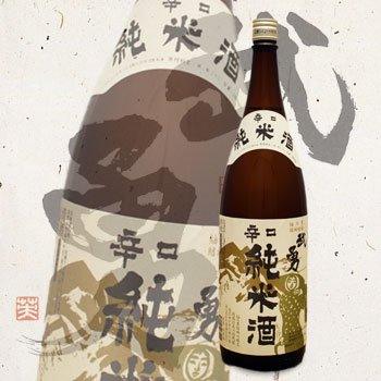 レンタル祝樽用 武勇純米酒1.8L×6本