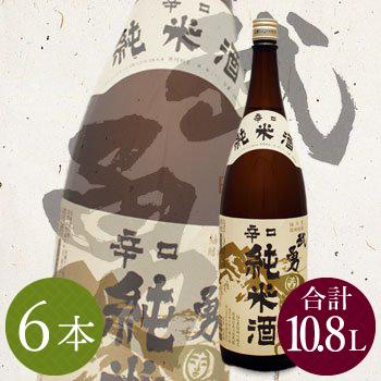 レンタル祝樽用 武勇純米酒1.8L(6本)
