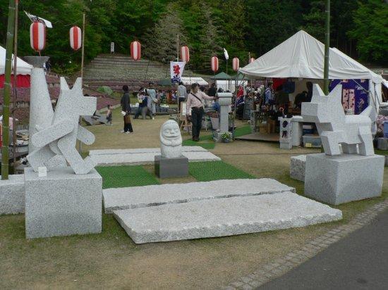 笠間 陶炎祭(ひまつり)【画像9】