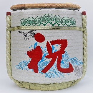 レンタル鏡開きセット2斗樽 祝・鶴亀【30名用】【画像2】