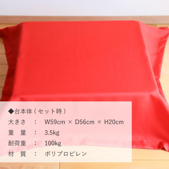 レンタル鏡開きセット2斗樽 祝・鶴亀【30名用】【画像8】