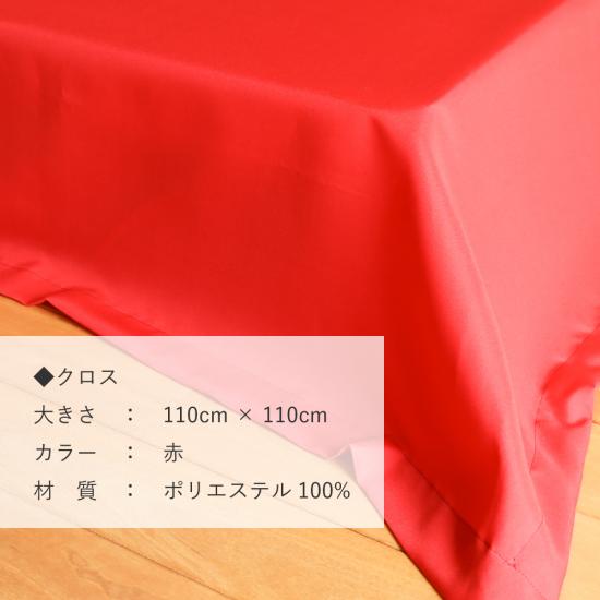 レンタル鏡開きセット2斗樽 祝・鶴亀【30名用】【画像9】